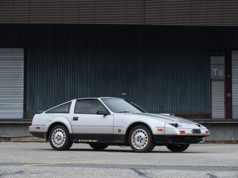 Nissan 300ZX Turbo 50th Anniversary – 1984