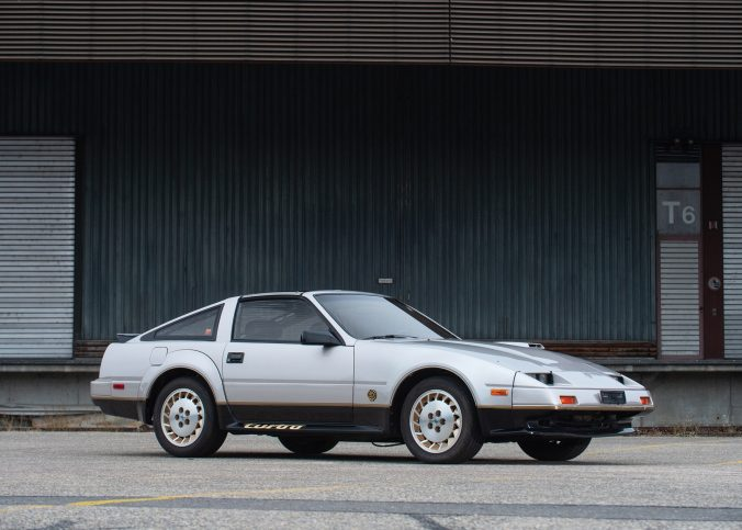 Nissan 300ZX Turbo 50th Anniversary - 1984